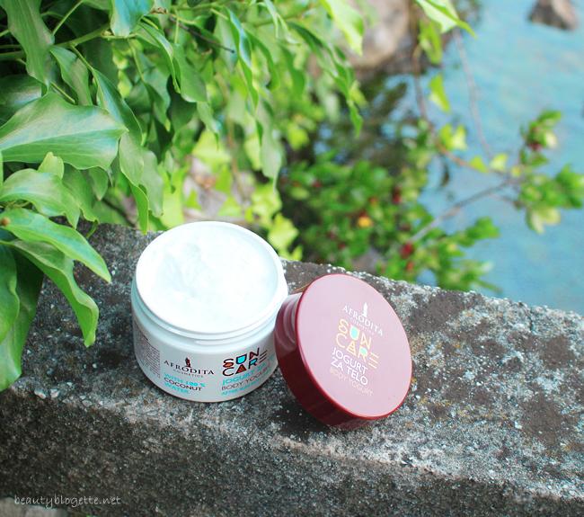 Kozmetika Afrodita Jogurt za tijelo